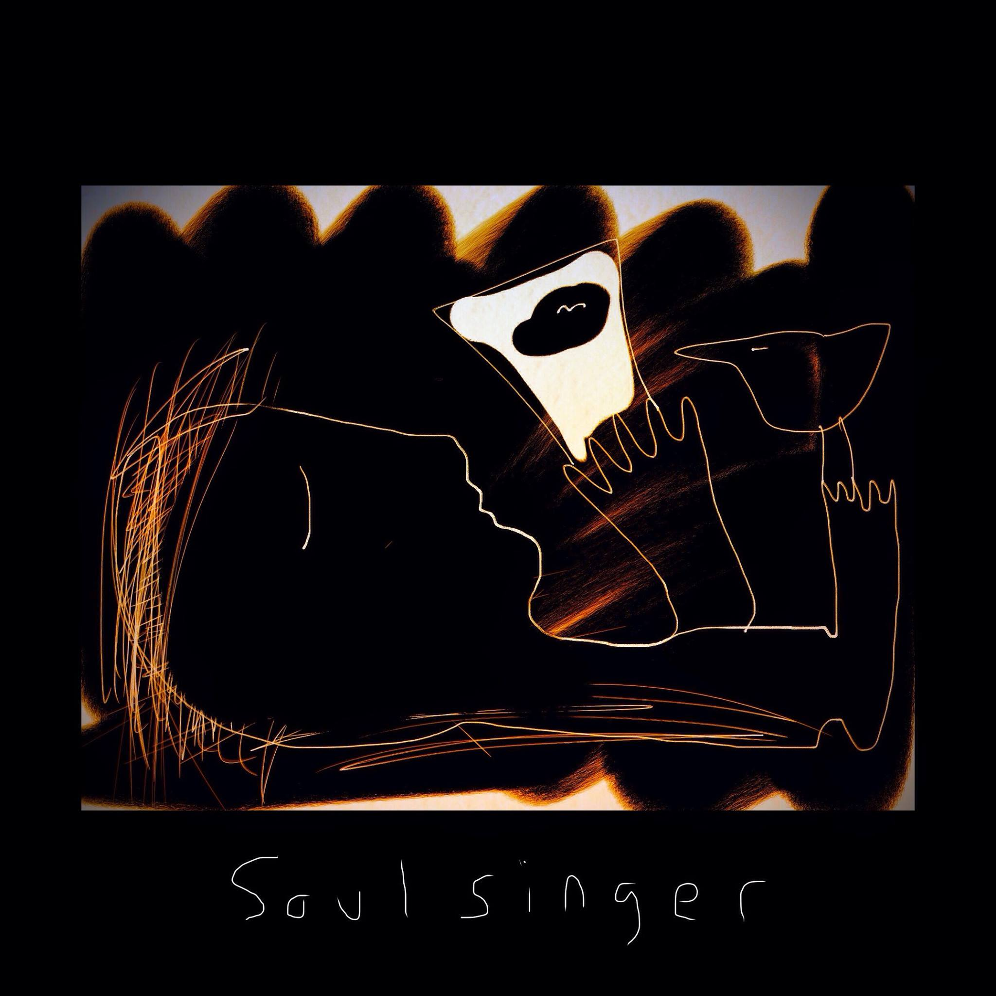 The soul singer, illustration Malin Skinnar